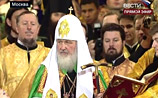 Митрополит Кирилл стал Патриархом