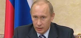 Путин настаивает: обвалившийся рубль станет резервной валютой