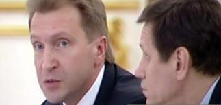 Шувалов объявил об окончании девальвации и новом плане
