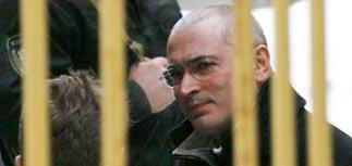 Процесс пошел. Ходорковский и Лебедев могут сесть на 30 лет