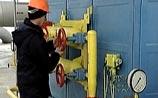 """""""Газпром"""": евроремонт ГТС Украины обернется непредсказуемыми последствиями"""