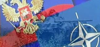 НАТО зовет РФ поучаствовать в учениях в Грузии