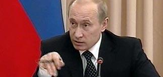 Путин предупредил Европу: возможны новые перебои с газом