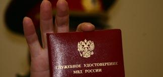 """СМИ о милиционерах в РФ: 20% - хороших, большинство - """"болото"""""""
