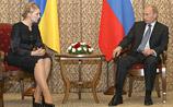 Путин даcт Тимошенко денег на газ. Но с условиями
