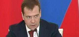 Медведев представил первое кризисное бюджетное послание
