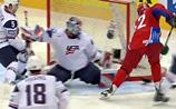 Россия преодолела американский барьер и вышла в финал чемпионата мира по хоккею