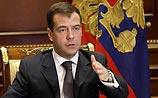 """Медведев Совбезу: нужен """"правильный ответный удар"""" по боевикам на Кавказе"""