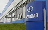 Тольятти в ожидании бунтов. СМИ увидели ОМОН и войска МЧС: власти готовятся подавлять