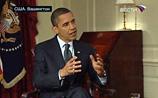 Обама сдержанно покритиковал Медведева за дело Ходорковского-Лебедева