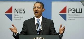 Обама выступил в России с программной речью