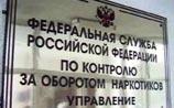 Зять Коржакова, офицер ФСКН, умер в сауне на рабочем месте, со шприцами и девушками