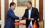 Россия разместит в Киргизии дополнительный контингент