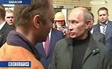 Посетив аварийную ГЭС, Путин велел контролировать цены на электричество