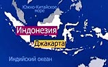 Пропала связь с районами землетрясения в Индонезии. Разрушения огромны