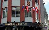 """""""Правое дело"""" не пускают в Мосгордуму - кандидатам отказано в регистрации"""