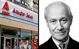 СМИ: независимый директор Альфа-банка умер в Москве на сеансе массажа