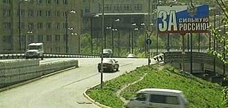 СМИ: часть Владивостока могут отдать в аренду Китаю