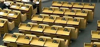 КПРФ последней возвращается в Думу: голосовать против бюджета