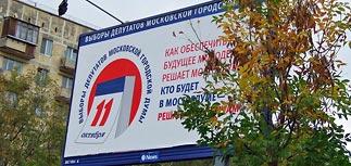 """Кто """"на самом деле"""" в Думе: посчитали математики, а не ЦИК"""