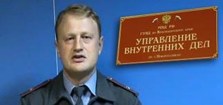 МВД заподозрило: Дымовский сам нечист, а вещает на деньги США