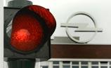 General Motors не продаст Opel Сбербанку и Magna. Возмущены все - и РФ, и ФРГ, и рабочие