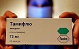 """Минздрав завалил Украину препаратом """"Тамифлю"""" и теперь не знает, что с ним делать"""