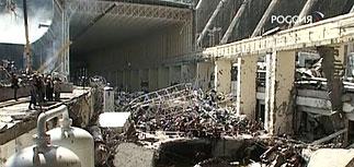 Комиссия назвала 19 виновных в аварии на СШГЭС (СПИСОК)