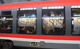 200 российских и грузинских беженцев в Польше захватили поезд и отправились в Страсбург