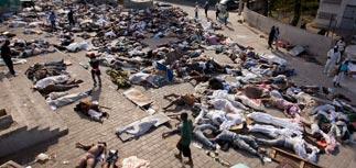 МВД Гаити: число погибших может достигнуть 200 тысяч