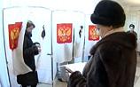 В России завершился единый день голосования. Пришла треть избирателей