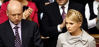 И.о. премьера Украины стал Турчинов - уволенная Тимошенко в отпуске