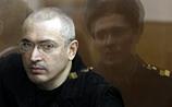 Ходорковский в суде рассказал, на что потратил пропавшие миллиарды долларов