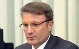 """Грефу в Сбербанк """"совершенно спокойно"""" доставили повестку в суд по делу Ходорковского"""