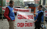 Методы сатиры: в Москве прошел разрешенный митинг в защиту коррупционеров