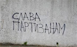 """Власти и силовики пытаются пресечь героизацию """"партизан"""" Приморья"""