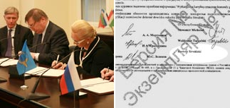 Польский эксперт: Россия отдала нам фальшивую расшифровку