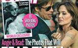 Журнал напечатал компрометирующие снимки Анджелины Джоли: обнаженной и в ошейнике