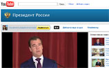 Google, чей YouTube начали запрещать в РФ, удивляется: там же и канал президента есть