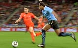 Полуфинал ЧМ-2010: Уругвай - Нидерланды (LIVE)