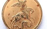 Стерлигов доказал: золото Центробанка почему-то ржавеет, если зарыть его под дубом