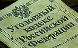 """Блоггеру грозит срок за """"православие головного мозга"""" и демотиватор с Кадыровым (ФОТО)"""