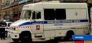 В Москве эвакуируют дом: возле него стоит подозрительная машина