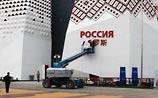 Медведев велел сменить павильон РФ на Expo-2010. Незнайка - плохой модернизатор