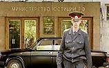 Для защиты России в ЕСПЧ Минюст зачем-то нанял строителей. Но работы им не дал