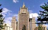 МИД резко осадил японские власти, недовольные планами Медведева посетить Курилы