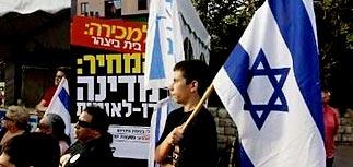 Израиль разочаровал мировое сообщество: прямые переговоры с палестинцами под угрозой