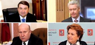 """""""ЕР"""" предложила президенту кандидатуры на пост мэра Москвы"""