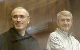 """Обвинение хочет заточить Лебедева и Ходорковского до 2017 года: они """"подрывают устои"""""""