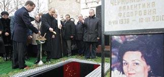 Виктор Черномырдин похоронен на Новодевичьем кладбище